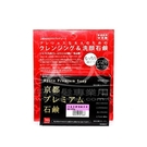 ◇天天美容美髮材料行◇ 日本京都頂級美容皂 120g [43016]