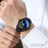 時尚潮流手錶男士學生韓版防水帶男錶石英錶商務休閒超薄腕錶 韓語空間