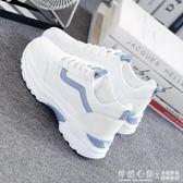 百搭基礎小白鞋女韓版學生平底網紅運動鞋女ins鞋子 ♥怦然心動♥