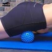 JOINFIT按摩球 筋膜球肌肉放鬆健身球瑜伽 刺球手部握力球腳底