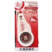 蜻蜓修正帶 CT-CX5 修正帶 寬5mm(紅)/一個入(定130)