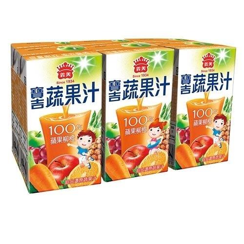 義美寶吉蔬果汁-蘋果柳橙125ml*24入/箱~開學季