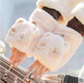 手套女冬天加絨學生可愛萌韓版潮卡通加厚毛絨騎行保暖棉冬季 風尚