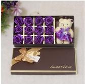 情人節禮物香皂花禮盒送媽媽男女生閨蜜情人節聖誕節肥皂花禮品創意生日禮物 jy
