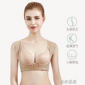 君來康揹背佳駝背矯正器帶女成年人收副乳背部防駝背隱形胸托神器 流行花園