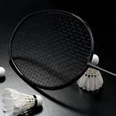 【新年鉅惠】羽毛球拍單拍全碳素纖維控球進攻型4U5U超輕男女耐用訓練小黑拍