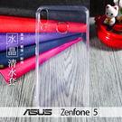 ○ASUS ZenFone 5 ZE62...