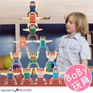 兒童玩具大力士積木平衡疊疊樂遊戲 桌遊 ...