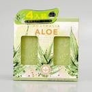 澳大利亞蘆薈植物潤澤皂 80g*4入