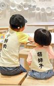 女童上衣哥哥妹妹t恤1歲3姐弟童裝夏裝女寶寶短袖男女童兒童上衣夏2兄妹裝 歐歐