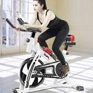 健身車 靜音騎車機腳蹬車室內運動器材【快速出貨】