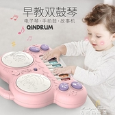 電子琴 電子琴兒童玩具寶寶初學小鋼琴嬰兒音樂幼兒樂器女孩琴鍵可彈奏男YYJ 麥琪精品屋