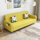 沙發 簡約現代沙發床小戶型布藝沙發懶人折疊兩用單人雙人客廳出租房用【快速出貨八折下殺】