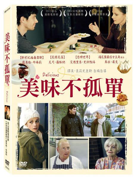 美味不孤單 DVD (購潮8)
