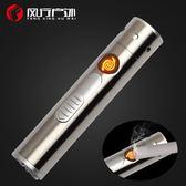 【99購物85折】雷射筆強光手電筒點煙激光教鞭USB