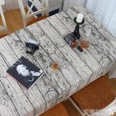 新品桌布桌布布藝棉麻木紋文藝復古酒吧餐桌圓桌茶幾書桌歐美現代簡約