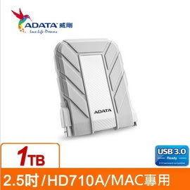 【台中平價鋪】全新 ADATA威剛 HD710A 1TB(For MAC) USB3.0 2.5吋 行動硬碟