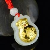 金鑲玉項鍊 和闐玉吊墜-錢袋鑲鑽生日情人節禮物男女飾品73gf76【時尚巴黎】