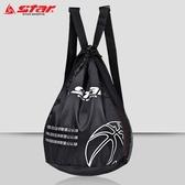 球包世達Star球包籃球包足球包排球包後背球包訓練包側背足球袋籃球袋聖誕交換禮物