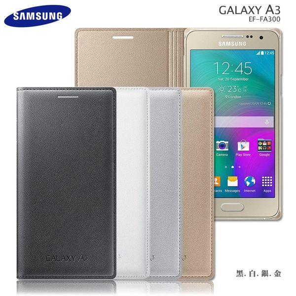 Samsung Galaxy A3 2015 A300 原廠皮革翻頁式皮套-白色 有實物照【拆封新品 福利品】