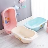 嬰兒浴盆寶寶洗澡盆可坐躺通用兒童洗澡桶新生幼兒用品沐浴盆浴桶 QG25928『優童屋』