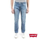 Levis 男款 511低腰修身窄管牛仔褲 / 水藍刷白 / 復古紙標 / 彈性布料※滿4件送限量托特包x1