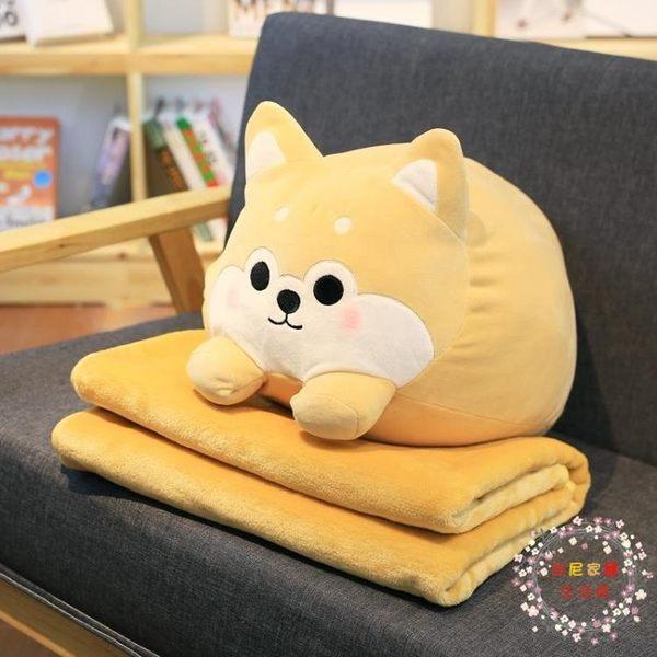 公仔抱枕被子兩用汽車辦公室抱枕靠墊被子毯子午睡枕冷氣毯二合一