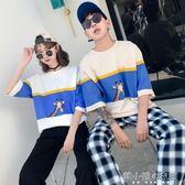 新款情侶裝夏裝氣質長頸鹿印花短袖T恤韓學生女上衣  韓小姐的衣櫥