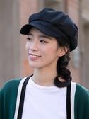 貝雷帽女秋冬韓版日系百搭英倫八角帽畫家帽冬季甜美可愛南瓜帽子