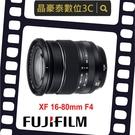 FUJIFILM XF 16-80mm F4 R OIS WR (公司貨) XF 富士 FUJI 晶豪泰 實體店面台南高雄