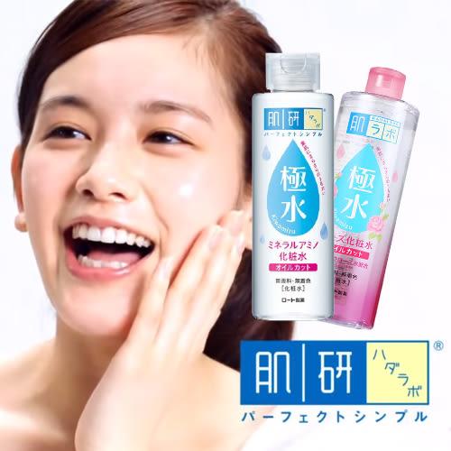 日本 ROHTO 肌研 極水保濕化妝水 玫瑰 400ml 水潤清爽不黏膩 無添加香料及色素
