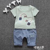 兒童套裝男 潮男童夏季套裝男孩兩件套嬰兒童裝寶寶短袖夏裝 9號潮人館