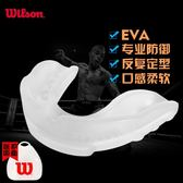籃球護齒牙套散打拳擊庫里可咀嚼運動牙齒護齒套保護防磨牙 自由角落