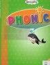 二手書R2YB《Specialty for Kids PHONICS BOOK