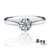 蘇菲亞SOPHIA - 費洛拉 1.00克拉FVVS1 3EX鑽石戒指