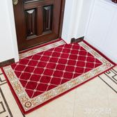 歐式進門地墊門墊入戶門廳地毯家用門口入門腳墊子客廳定制可裁剪 QQ11629