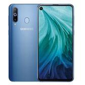 三星 A8s / Samsung A8s G887 6G/128G 6.4吋 /贈玻貼 / 一次刷清 【藍】