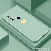 手機殼vovos1鏡頭全包T viv0s1 sI直邊液態硅膠viv0v15情侶vi5磨砂 科炫數位