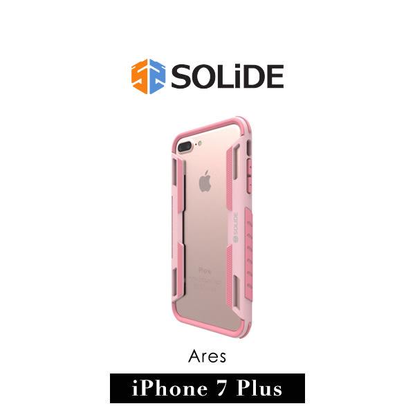 【G2 STORE】SOLiDE ARES 軍規級 iPhone 7 Plus 防摔 保護殼 邊框 可站立 可感應過卡 夢幻粉