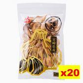 【天然發酵】日本宮崎黑蒜頭31入(一個月份)*20包~蜜餞般甘甜口感~