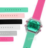 I AM / IAM-010 / 電子液晶 青春風格 繽紛色彩 自由搭配 矽膠手錶 綠x透明x桃紅 33mm