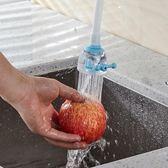 水龍頭 過濾嘴節水器水龍頭防濺頭嘴廚房洗菜花灑延長器噴頭可旋轉自來水【快速出貨】