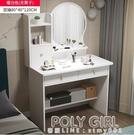 梳妝台臥室現代簡約收納櫃一體小型網紅 ins風多功能簡易化妝桌子 ATF 夏季狂歡