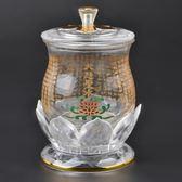 大悲咒聖水杯透明供水杯凈玻璃水杯供佛法器供杯結緣佛具佛教用品