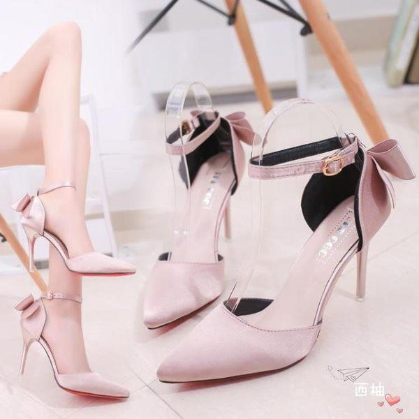 降價優惠兩天-高跟鞋春夏正韓甜美蝴蝶結高跟鞋一字扣帶細跟高跟包頭涼鞋粉色婚鞋