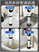 下水道疏通器捅馬桶吸工具