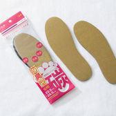 【好市吉居家生活】生活大師 UdiLife PR-12M 防臭型女用活性炭鞋墊(M) 透氣鞋墊