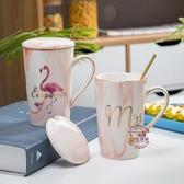 馬克杯粉色少女心大理石紋陶瓷杯子北歐情侶水杯咖啡杯帶蓋勺