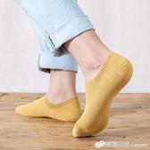 襪子男士短襪春夏季薄款船襪純棉淺口隱形硅膠防滑防臭夏天透氣潮 檸檬衣舍