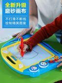 兒童畫畫板磁性寫字板筆彩色小孩幼兒磁力寶寶涂鴉板13歲2玩具zg【七夕全館88折】